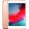 Apple iPad Mini 5 WiFi 256GB Rose Gold